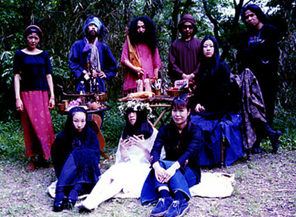Acid Mothers Temple Magic Stick