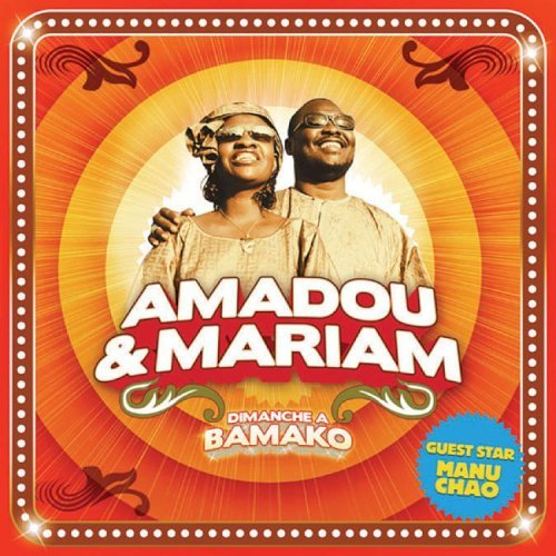 2011 Amadou Mariam Show
