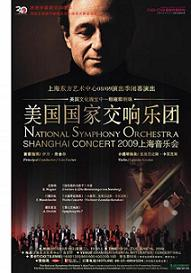 American Symphony Orchestra Tickets Carnegie Hall Isaac Stern Auditorium