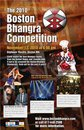 2011 Boston Bhangra Competition