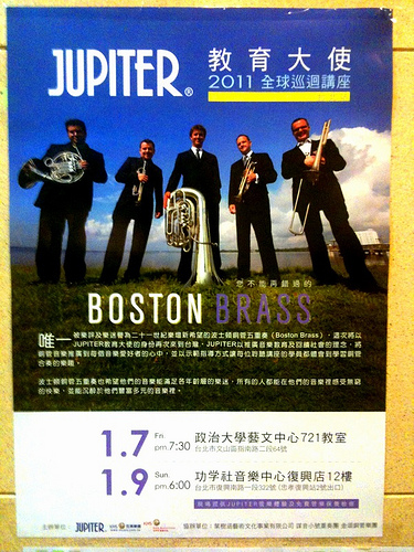 Boston Brass Cedar Falls Tickets