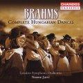 Brahms Concert