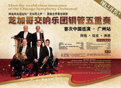 2011 Chicago Symphony Dates