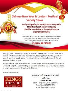 Chinese New Year Show Lexington Opera House Tickets