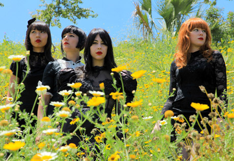 Dum Dum Girls Tickets