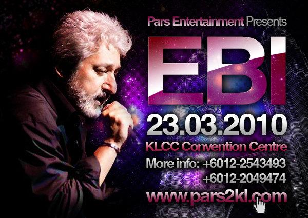 Ebi Tickets Royal Albert Hall