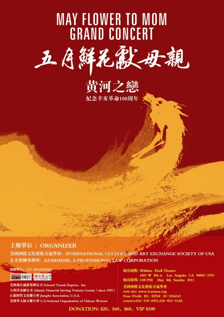 Grand Asian Concert Tickets Show