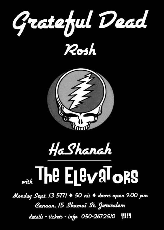 Grateful Dead Tribute Tickets Asbury Park