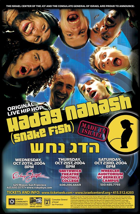 Hadag Nachash 2011 Show