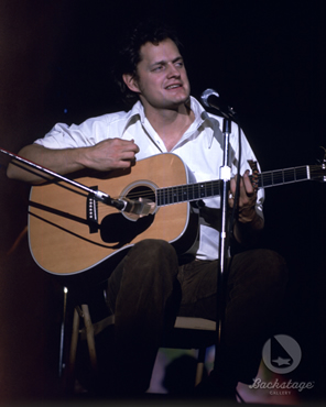 Harry Chapin Westbury