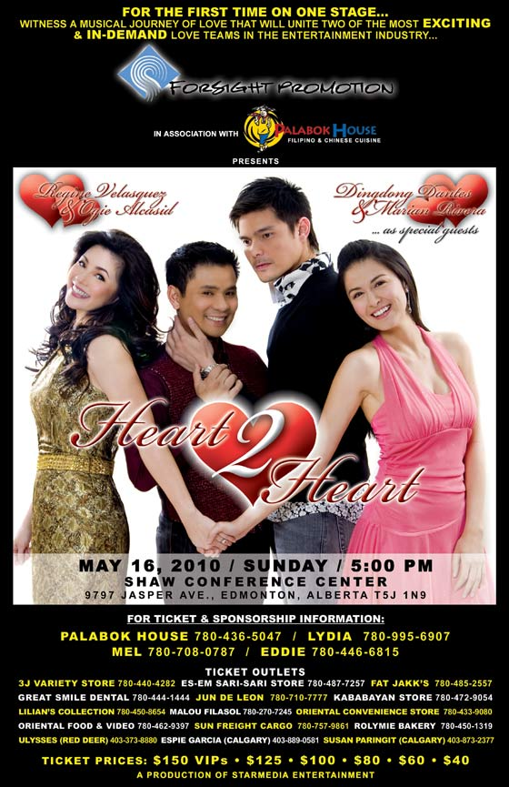Heart To Heart Concert