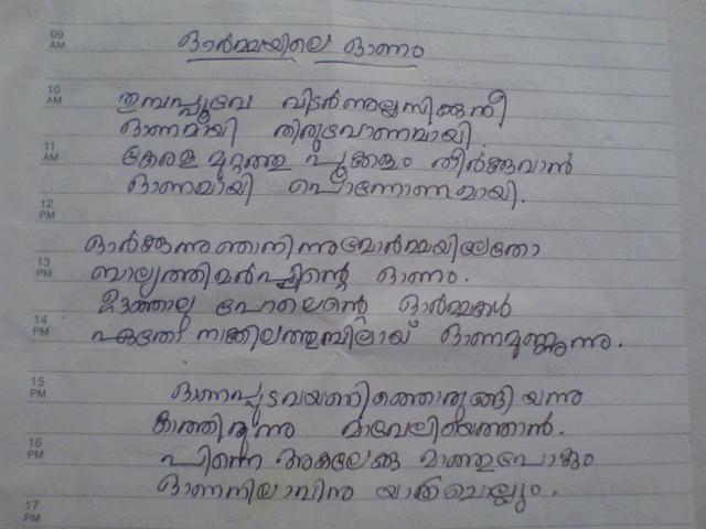 Dates 2011 Her Story A Bharatanatyam Duet