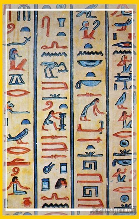Hieroglyphics Concert