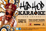 Hip Hop Karaoke Tickets Irving Plaza