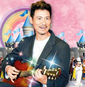 Jacky Cheung Las Vegas Tickets