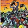 Dates 2011 Jamie Bernstein