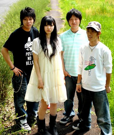 Dates Japannite 2011