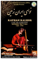 Kayhan Kalhor New York NY