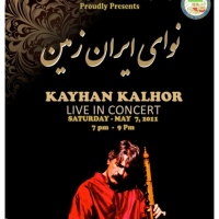 Kayhan Kalhor New York Tickets