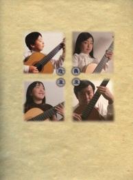 2011 Kazuhito Yamashita Dates