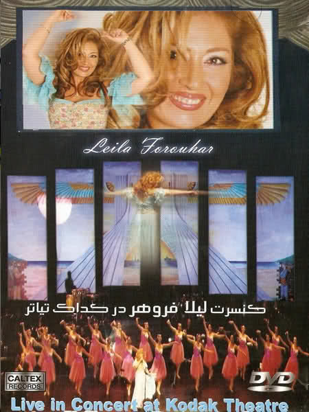 Leila Forouhar Tickets Los Angeles