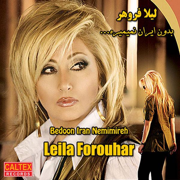 Leila Forouhar Dates 2011