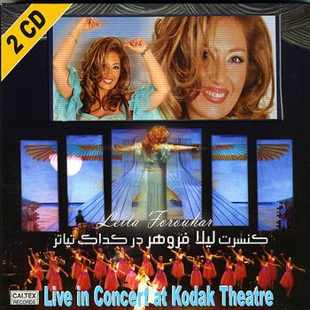 Show Leila Forouhar Tickets