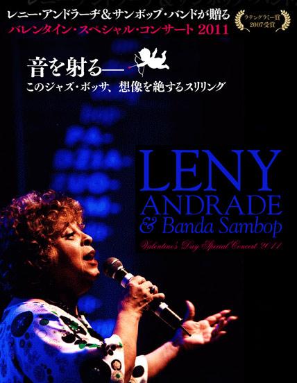 2011 Leny Andrade