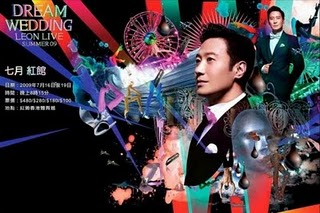 2011 Leon Lai Dates