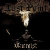 Lost Point 2011