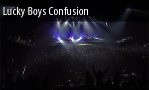 Lucky Boys Confusion Tickets Metro Smart Bar