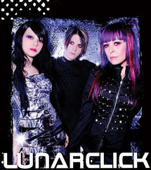 Lunarclick Tickets West Hollywood