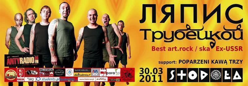 Lyapis Trubetskoy 2011 Show