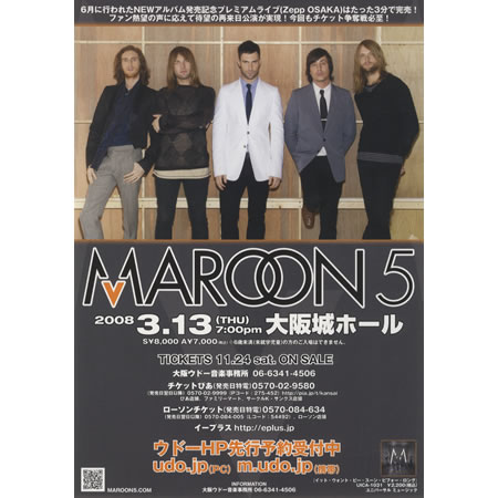 Tour Dates 2011 Maroon 5