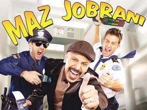 Maz Jobrani Tickets Tempe Improv