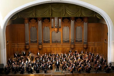 Tour Moscow State Symphony Dates 2011