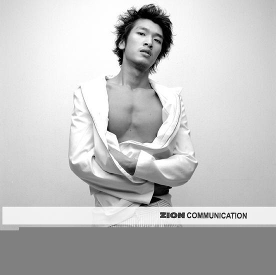 Nam Jin Snoqualmie