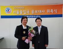 Show 2011 Nam Jin
