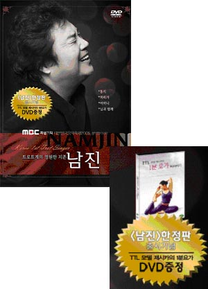 Tickets Nam Jin Show