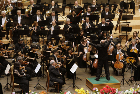 New York Philharmonic 2011 Show