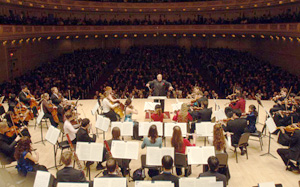 New York String Orchestra Tickets Carnegie Hall Isaac Stern Auditorium