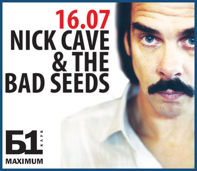 Nick Cave The Bad Seeds Show 2011