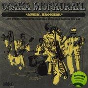 Dates Osaka Monaurail Orchestra 2011