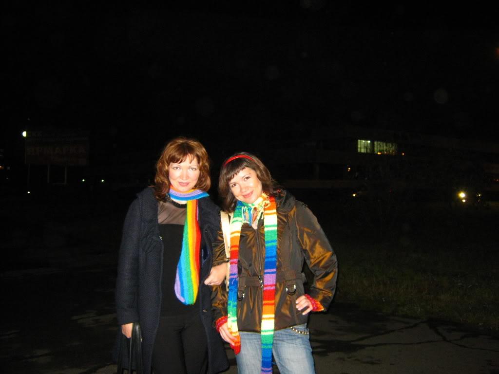 Over The Rainbow Concert