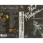 Paul Rodgers Dates 2011