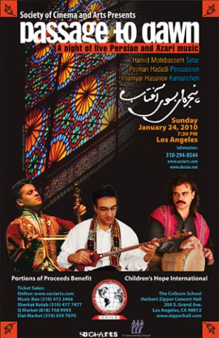 Persian Night 2011 Dates