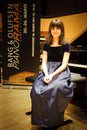 Piano Contest Finals Tickets Taplin Auditorium Fine Hall