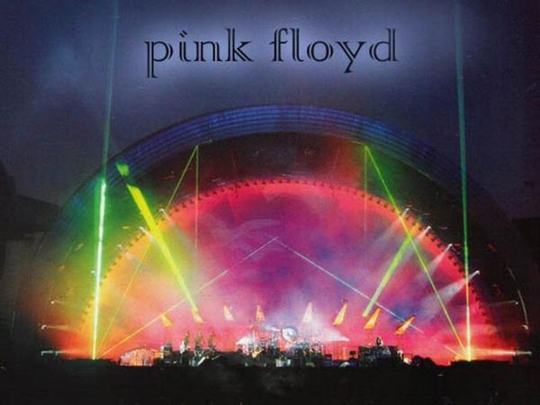 Pink Floyd Laser Show 2011