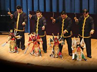 Dates Quanzhou Marionette Theater 2011