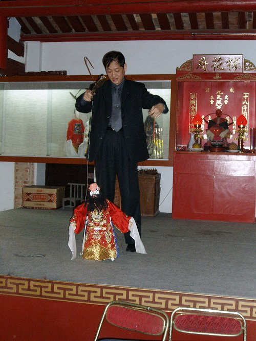 Quanzhou Marionette Theater New York NY